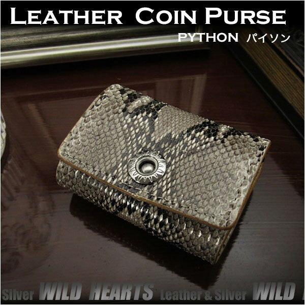 メンズ コインケース 小銭入れ パイソン/ヘビ革 レザー/革 ダイヤモンドパイソンCoin Case Purse Python Snake Skin Cowhide Leather WILD HEARTS Leather&Silver (ID cc3340r31)