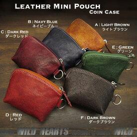 レザーコインケース メンズ レディース 小銭入れ ミニポーチ 小物入れ Genuine Horsehide Leather Coin Purse Case Mini Pouch 6 Colors WILD HEARTS Leather&Silver (ID cc3639r100)