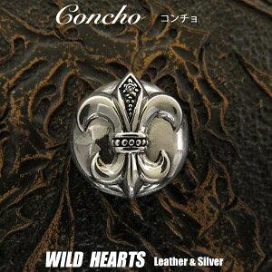 コンチョ フレア ユリ紋章 シルバー925 Concho Fleur De Lis WILD HEARTS Leather&Silver (ID con12t2)
