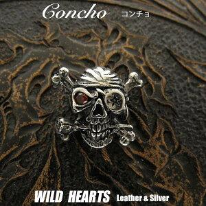 コンチョ スカル ドクロ パイレーツ シルバー925 Concho SKULL Pirates of the Caribbean Silver925 WILD HEARTS Leather&Silver(ID con014t2)