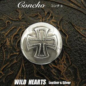 コンチョ シルバー925  クロス  アイアンクロス 鉄十字 Concho Cross IronCross Sterling Silver 925WILD HEARTS Leather&Silver (ID con17t2)
