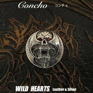コンチョ シルバー925 スカルコウモリ 髑髏 スカルウイング Concho Skull BatWings Skull Stealing Silver925 WILD HEARTS Leather&Silver (ID con18t2)