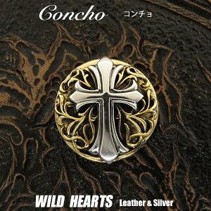 コンチョ シルバー925 真鍮 クロス トライバル クロスフローリー 十字架 Concho Cross Tribal CrossFlory Sterling Silver 925 Brass WILDHEARTS Leather&Silver(ID c19t2)