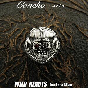 コンチョ シルバー925  髑髏 スカル ドクロ Concho Skull Pirates of Caribbean Silver 925WILD HEARTS Leather&Silver (ID con4t2)