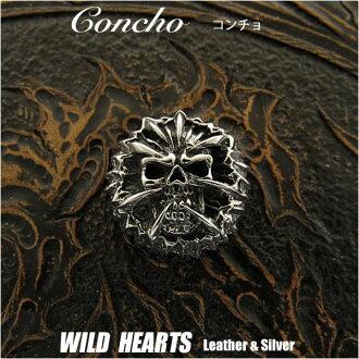 财布扣骷髅死神925纯银 Concho Skull Grim reaper Death Silver 925 WILD HEARTS Leather&Silver (Item ID con6t2)