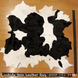カウラグ ハラコ 子牛毛皮 牛革 マット インテリア ミッドセンチュリーGenuine Cowhide Skin Leather Rug WILD HEARTS Leather&Silver (ID 6cr3907b35)