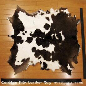 カウラグ ハラコ 子牛毛皮 牛革 マット インテリア ミッドセンチュリーGenuine Cowhide Skin Leather Rug WILD HEARTS Leather&Silver (ID 7cr3907b35)