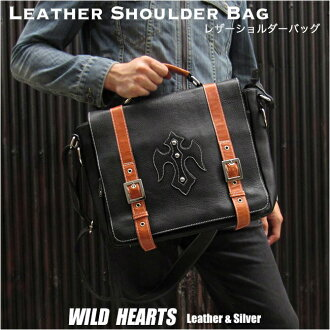 Best Quality Genuine Leather Business Bag Shoulder Messenger Wild Hearts Silver Id Bb3356t5