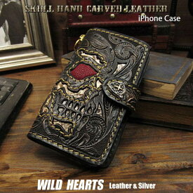 iPhone 7Plus,8Plus,6Plus,6sPlus,XS Max,XR 手帳型レザーケース アイフォン スカル カービング Genuine Leather Flip Case Wallet Cover For iPhone Skull&Gothic Carved WILD HEARTS Leather&Silver (ID ip3049r50)