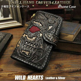 iPhoneケース スマホケース 手帳型 レザーケース スカル カービング コンチョ付き Genuine Leather Flip Case Wallet Cover For iPhone Skull&Gothic Carved  WILD HEARTS Leather&Silver (ID ip3049r50)