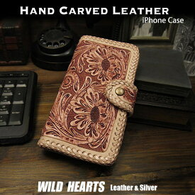 iPhone 6,6s,7,8,X,XS/Plus,XS Max/XR 手帳型 レザーケース アイフォン本革ケース カービング ハンドメイド ナチュラル Genuine Leather Folder Protective Case Cover For iPhone 6,6s,7,8,X,XS/Plus,XS Max/XR WILD HEARTS Leather&Silver (ID ip2575r101)