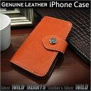 Iphone case3262a