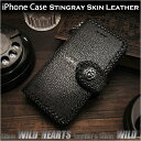 iPhone 6,6s,7,8/X,XS,11Pro/Plus,XS Max,ProMax/XR,11 手帳型 スティングレイ/エイ革 ハンドメイド 財布 Stingray Skin Leather Folder Protective Case Cover For iPhone WILD HEARTS Leather&Silver(ID ip2103r27)