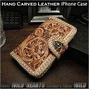 Iphone case3610a