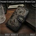 Iphone case3613a