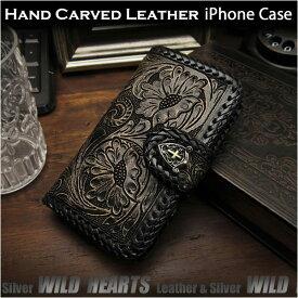 iPhoneケース スマホケース 手帳型 本革 レザーケース カービング ハンドメイド サドルレザー ブラック/黒 コンチョ付き Genuine Leather Folder Protective Case Cover For iPhone Black(ID ip3058)