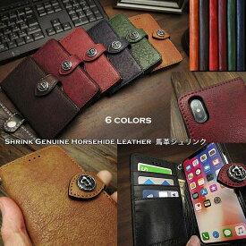 送料無料 ブラック追加 iPhoneケース ホースレザー スマホケース 手帳型 レザーケース 馬革 7色 コンチョ付き Leather Wallet Card Holder Cover Flip Case for iPhone Horsehide 7 Colors(ID ip3632)