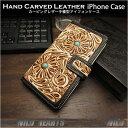 Iphone case3670a