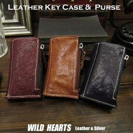 キーケース コインケース 小銭入れ キャッシュレス 財布 本革/レザー/馬革 3色 ハンドメイド Genuine Horsehide Leather Coin Purse key Case 3 Colors WILD HEARTS Leather&Silver (ID cc3963r14)