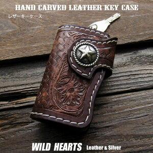 本革 キーケース キーホルダー 手彫り カービング 花柄&メッシュ バスケット ダークブラウン Hand Carved Genuine Leather key case holder DarkBrownWILD HEARTS Leather&Silver (ID kc4226r80)