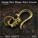 Key ring3466a