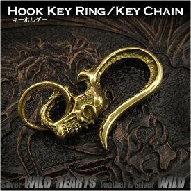 ブラスキーホルダー キーフック 釣り針フック キーチェーン キーリング 真鍮 スカル ドクロ 髑髏モチーフHook Key Ring Keychain Brass SkullWILD HEARTS Leather&Silver(ID kh3466k5)