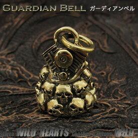送料無料 ガーディアンベル ブラス スカル キーホルダー Guardian Bell Harley Accessory Motorcycle Ride Bell Skull Brass PendantlWILD HEARTS Leather&Silver(ID kh3471k5)