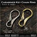 Key ring3531a