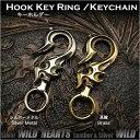 Key ring3628a