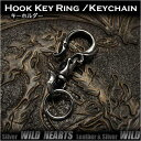 Keychain3769a