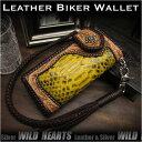 Biker wallet3697a