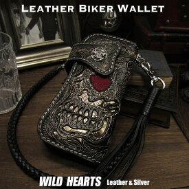 ライダースウォレット バイカーズウォレット スカル/ドクロ カービング Men's Wallet Biker Wallet Skull Hand Carved Leather Genuine CowhideWILD HEARTS Leather&Silver(ID ns01r4)