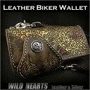 Biker_wallet2232a