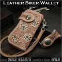 Biker_wallet3417a