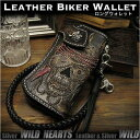 Biker wallet3645a