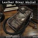 Wallet3793a