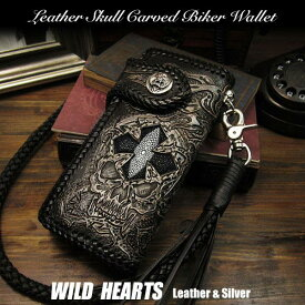 ロングウォレット バイカーズウォレット スカル 髑髏 カービング スティングレイBiker Wallet Skull Hand Carved Leather Genuine Cowhide Stingray Handcrafted Custom Handmade!WILD HEARTS Leather & Silver (ID lw0818)