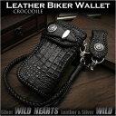 Biker wallet3431a