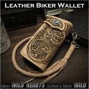 Biker wallet3490a