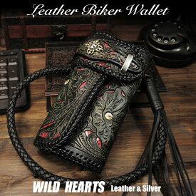 三つ折り財布 ロングウォレット 長財布 バイカーズウォレット パイソン/シェル Carved Leather 3/Tri-fold Biker Wallet Python Shells Silver Concho Wallet chain WILD HEARTS Leather&Silver(ID lw1630)