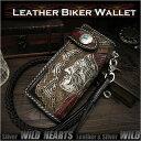 Biker wallet3756a