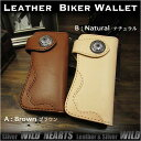 Wallet3814a