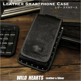 iPhone6 iPhone7 スマートフォンケース スマホケース ポーチ レザー 本革Genuine Cowhide Leather iPhone6 iPhone7 GALAXY S6edge Case Smartphone Case WILD HEARTS Leather & Silver (ID sc2504r14)