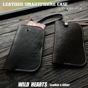 栃木レザー スマホポーチ スマホケース iPhone ケース ミニベルトポーチ 本革 Genuine Leather Mini Belt Pouch Smartphone iPhone CaseWILD HEARTS Leather&Silver(ID sc278a2)