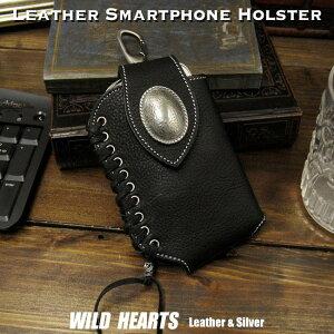 レザースマホケース スマホポーチ ベルト通しフック付き 本革 ブラックGenuine Cowhide Leather iPhone Smartphone Case Mini Belt Pouch WILD HEARTS Leather&Silver(ID cc1378r22)