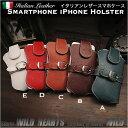 Iphone case3709a
