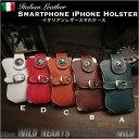 Iphone case3710a