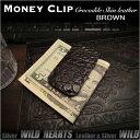 Money clip3712a