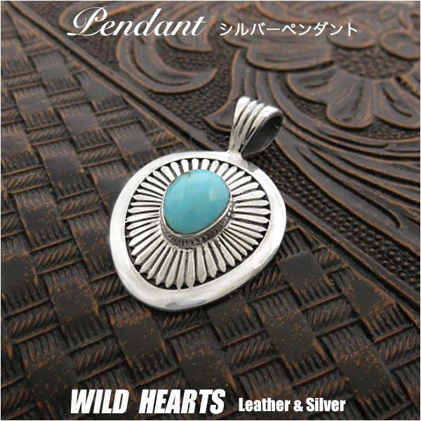 ネイティブアメリカンスタイル ターコイズ&シルバー925 ペンダントトップTurquoise Sterling Silver Pendant Native American/Navajo Style JewelryWILD HEARTS Leather&Silver (ID 11k14)