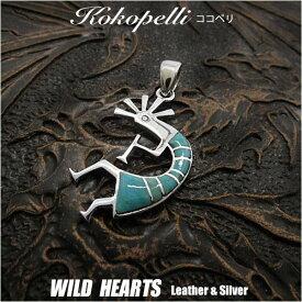 クリックポスト送料無料!ココペリ ペンダントトップ ネックレストップ シルバー925 ターコイズ Kokopelli Sterling Silver Pendant TurquoiseWILD HEARTS Leather&Silver (ID 0471k3)
